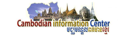 Cambodian Information Center - Search